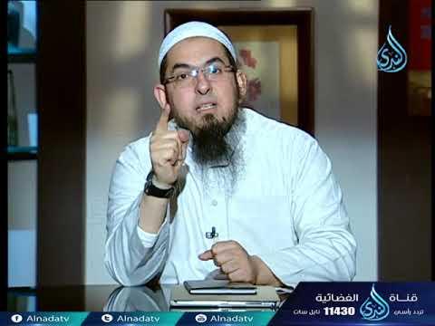 الخافض الرافع | عرفت الله |ح12| الموسم الثاني | الدكتور محمد سعد الشرقاوي