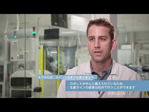 Universal Robots at Continental Automotive - Japanese subs