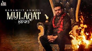 Mulaqat Karamjit Anmol
