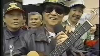 Tran Thien Thanh Nhat Truong hat gay quy Tuong Dai Chien Si Viet My