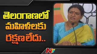 BJP Leader DK Aruna Slams CM KCR Over Disha Incident..