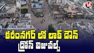 High alert continues in Karimnagar after increasing Corona..