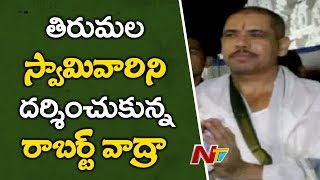 Robert Vadra offers prayers at Tirumala for Cong win..