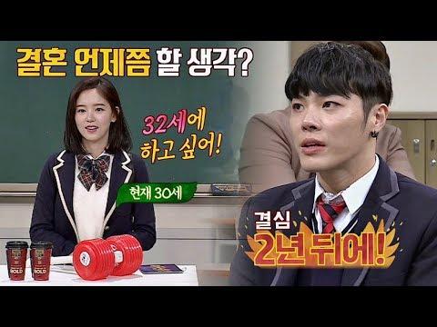 [선공개] 강한나(Kang Han-na), 너와 결혼까지 생각한 휘성(Hwi Sung)