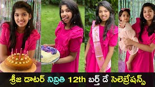 Sreeja Konidela daughter Nivrithi 12th birthday celebratio..