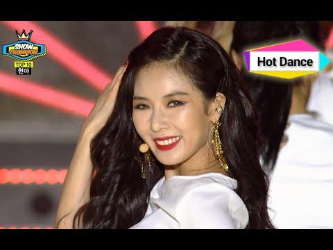 Hyuna - Intro + RED, 현아 - 인트로 + 빨개요, Show Champion 20140806