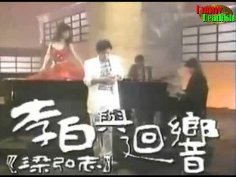梁弘志1986電視專輯-7 怎麼能(組曲)