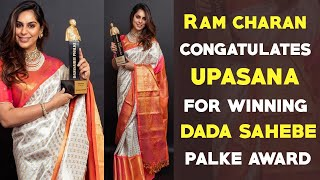 Ram Charan congratulates Upasana for winning this prestigi..
