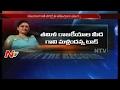 Off The Record : Actress Vijayasanti Focus on Tamil Nadu Politics