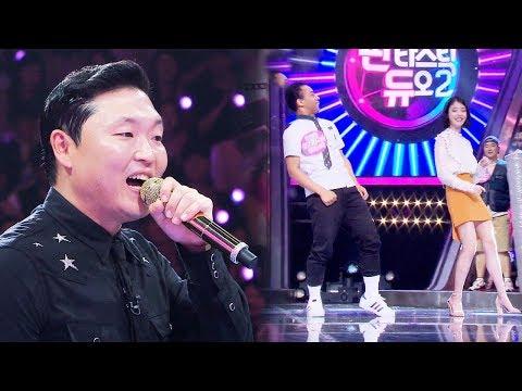 구로동 마이클 잭슨 아이유와 '커플 댄스' 《Fantastic Duo 2》 판타스틱 듀오 2 EP09