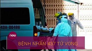 Thêm 1 bệnh nhân Covid-19 tại Việt Nam tử vong vì bệnh lý nặng   VTC Now