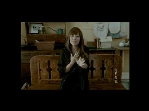 [avex官方] A-Lin 現在我很幸福 (MV完整版)