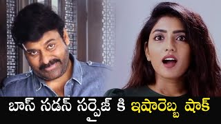 Wear a face mask: Chiranjeevi public service message ft. E..