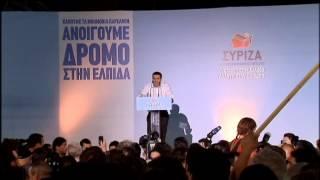 Avrupa Komisyonu Başkanı Junckerden Syriza yorumu