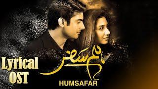 Wo Humsafar Tha (OST) – Quratulain Balouch Video HD