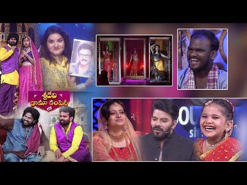 Latest promo: Sridevi Drama Company ft. Hyper Aadi, Sudigali Sudheer and others