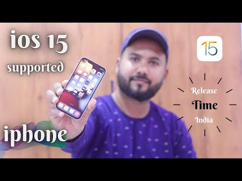 When is iOS 15 coming   Which iphone will get ios 15