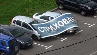Ураган в Москве 29 мая 2017 Строгино-Отважная леди защищает свой автомобиль