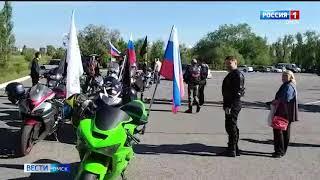 В Омске прошёл автопробег, посвященный Дню российского флага