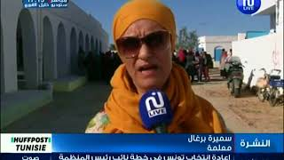 جرجيس : إضراب عام بكافة المدارس على خلفية الإعتداء على إطار تربوي ...