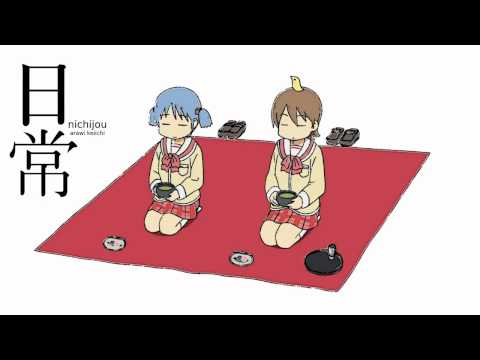 ◆ Hyadain no Kakakata Kataomoi-C (Jazz with Vocals) | Nichijou