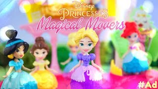 Unbox Daily: Hasbro Disney Princess Magical Movers | Jasmine | Belle | Rapunzel & More
