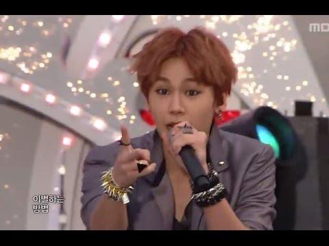 BTOB - I only know love, 비투비 - 사랑밖에 난 몰라, Music Core 20121020