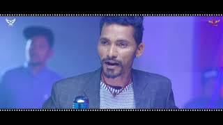 Chakvi Mandeer – Darshan Lakhewala – Aah Chak 2018