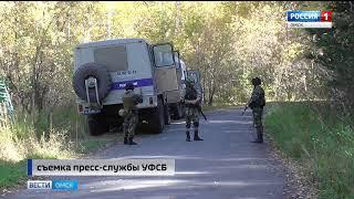 В Омске прошли учения ФСБ