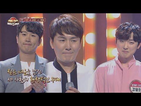 [고유진(Ko Yu-Jin) 4R] 지금의 플라워(Flower)를 있게 한 데뷔곡 '눈물'♪ 히든싱어5(hidden singer5) 6회