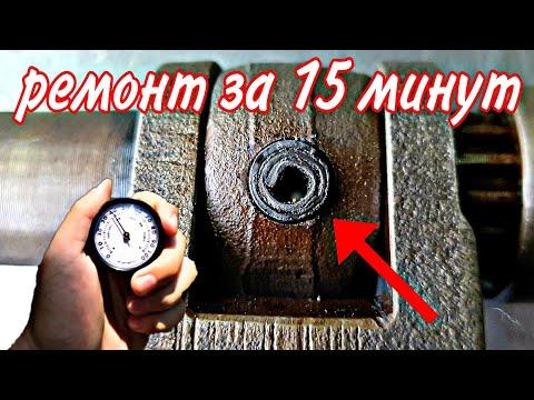 #ремонт КПП за 15 минут