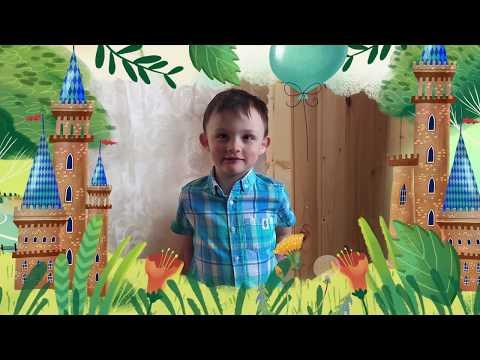 Промо «Ю» | День защиты детей | Смелый