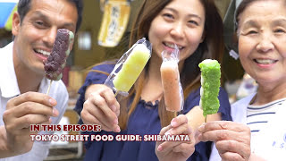 Tokyo Street Food Guide: Shibamata ★ ONLY in JAPAN