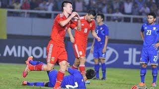 China 3-0 Thailand  ไทย 0-3 จีน  All Goals & Highlights