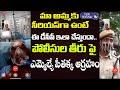 MLA Seethakka Emotional Video About Her Mother Health   Hyderabad DCP Rakshitha   Top Telugu TV