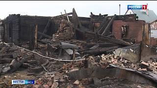 По факту пожара в поселке Береговом возбуждено уголовное дело
