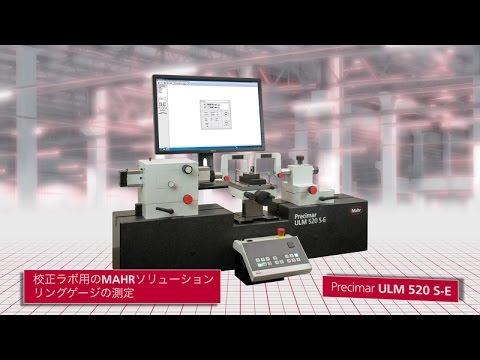 Precimar  ULM520S E  FI  Setting Ring  JA