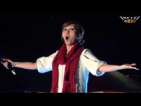 亦帆 3 淚崩了(1080p)@2013 南台科大校園演唱會[無限HD]