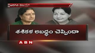 Jayalalithaa refused going to hospital : Sasikala..