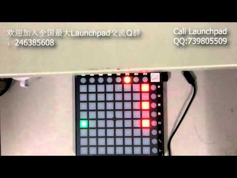 Baixar [Cali Launchpad Show]My Name Is Skrillex (Bug Hunt Remix)