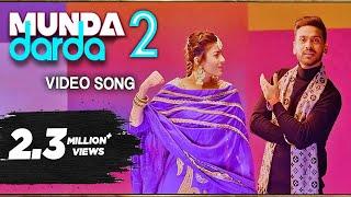 Munda Darda 2 – Mani Sharan