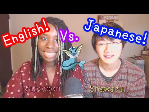Pokémon 1st Generation Japanese and English Names!