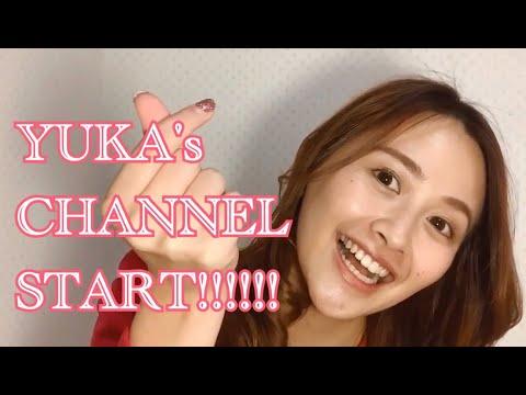 有華、YouTubeはじめます!!!!