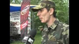 БПМ™ -2013: Остров Сокровищ