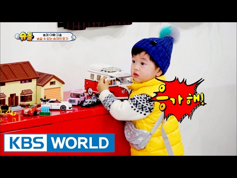 Seungjae's smell is all over! [The Return of Superman / 2017.02.12]