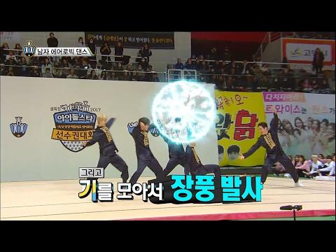 【TVPP】B.A.P - Aerobics 'Kung Fu', 비에이피 - '쿵후' 에어로빅댄스 @ISAC 2017