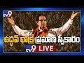 Uddhav Thackeray's Swearing In Ceremony As Maharashtra CM LIVE