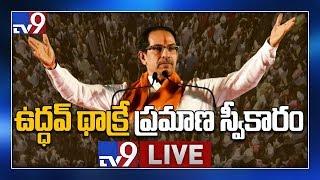 Uddhav Thackeray's Swearing In Ceremony As Maharashtra CM ..