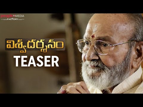 Viswadarshanam Movie Teaser