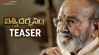 Viswadarshanam Movie Teaser- Journey of K Viswanath..
